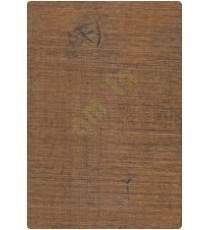 Laminate wood floor 197