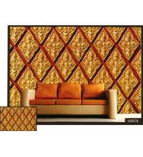 3d golden crop floral design wall mural