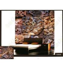 3d ancient arts collection wall mural